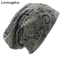 Wholesale Vintage Skull Caps - LOVINGSHA Autumn Winter Dual-use Vintage Cashew Design Hat For Ladies thin Skullies And Beanies Women Scarf Face Mask HT016