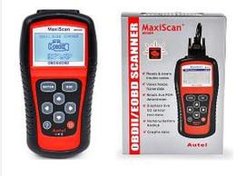 Venta al por mayor Autel MaxiScan MS509 OBD Scan Tool OBD2 Scanner Lector de código Auto Scanner desde fabricantes
