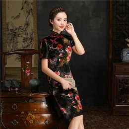 Wholesale Velvet Cheongsam - Spring New Velvet Cheongsam Dresses Dinner party dress Chinese style Women Mandarin Collar Silm Qipao dress plus Size M-4XL
