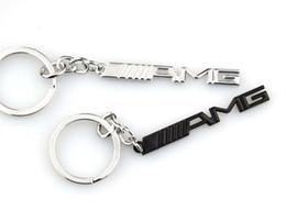 Wholesale mercedes amg emblems - Key Holder Auto Accessories Car Styling Car Key Ring Key Chain AMG Badge Car Emblems For Mercedes Benz A45 SLS AMG E63 new
