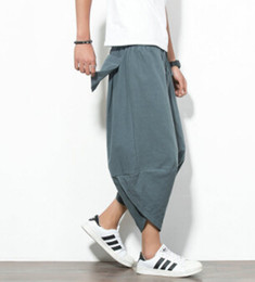 Wholesale Mens Wide Leg Trousers - Chinese Style Pants Mens Loose Lantern pants Harem Pant Summer Spring Wide Leg Trousers Casual Clothing