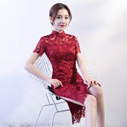 histórias de flores Desconto Xangai História Estilo Chinês Vestido De Renda Qipao Chinês tradicional vestido de Manga Curta flor bordado Cheongsam