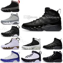 2019 nouvelles chaussures fraîches 2018 pas cher Nouveau 9 9s Oreo hommes chaussures de basket-ball espace The Spirit Tour bleu Cool Grey sport Sneakers Sport Outdoor Designer chaussures US 7-13 nouvelles chaussures fraîches pas cher