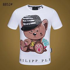 die grundlegenden t-shirts der männer Rabatt 2018 Sommer Gedruckt Phillip Plain T-Shirt Herren PP T-shirt Fit T-shirt Casual Grundlegende Bär Tees Mann