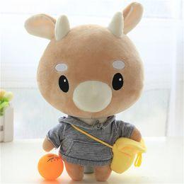 Juguetes duros online-Nuevo llegado Hard Caw Juguete de felpa Drama coreano Ganado lindo Muñeca rellena suave Muchos tamaños para elegir