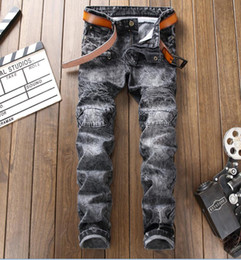 b0e9c5e017773 2018 autumn big size jeans men s straight leg snow jeans creases denim pants  white casual streight leg jeans free shipping size 28-38 9008