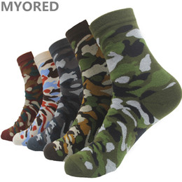 Wholesale Army Play - MYORED Mens Green army socks Mans cotton Casual ankle Socks summer Camouflage for team party playing games 5 Pairs Lot