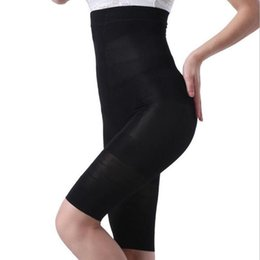 Argentina Las mujeres de cintura alta que adelgaza control de la panza Bragas pantalones Pantie Briefs Shapewear ropa interior Magic Body Shaper Lady Corset cheap magic panties Suministro
