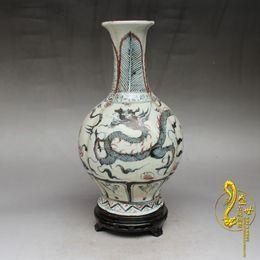 Wholesale Hand Painted Porcelain Vases - Jingdezhen porcelain hand - painted blue and white glaze in the pastel black dragon vase antique Ming Dynasty porcelain
