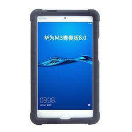 MingShore для Huawei Mediapad M3 Lite 8 Чехол для планшета подходит для Chopin-W09A CPN-L09 8-дюймовый планшетный силиконовый прочный чехол от