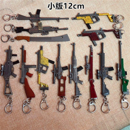 Wholesale Star Lover Light Gift - Key Chain Playerunknown's Battlegrounds 3D Weapon Mold Key Ring Championship Men Boy Gift Alloy Wholesale Drop Shipping Can Mix order