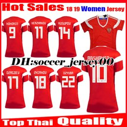Wholesale Girls Russian - 2018 2019 Women World cup Russia Soccer Jersey Russian girl Home red DZAGOEV KOKORIN GLUSHAKOV SMOIOV KUZIAEV VRSIN ZHIRKOV Football Shirts