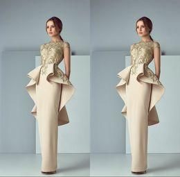 Арабские новые платья вечерняя одежда с оборками Sheer Бато шеи обратно баски вечерние платья развертки поезд формальное платье выпускного вечера от
