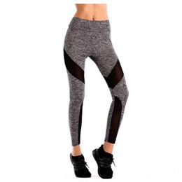 Argentina INICIO 2018 nueva espalda cintura moda cremallera costura malla yoga ropa leggings S-XL (hembra) Suministro