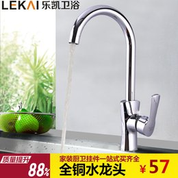Wholesale Bronze Kitchen Hardware - Supply of vertical double vegetable basin faucet kitchen hot and cold mixed water faucet wrench copper bathroom hardware
