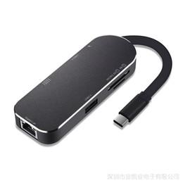 7-в-1 Многофункциональный USB-концентратор USB-концентратор с Тип-C интерфейс HDMI 4К HD видео-гигабитный Ethernet адаптер USB 3.0 с USB-C тип C ступицы от