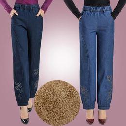 c274751b160 Distribuidores de descuento Pantalones Para Mujer Y Pantalones ...