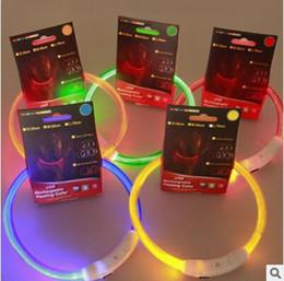 2019 collari per cani usb Collare per cani regolabile in carica USB Ricaricabile notte LED Collari luminosi per cani luminosi Collare in plastica per cani collari per cani usb economici