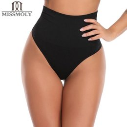 91109448df Miss Moly Women s High Waist Cincher Girdle Tummy Control Body Shaper  Slimmer Sexy Thong Panty Shapewear waist trainer Corset