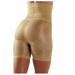 Schönheit schlankheitshose online-Großhandelsschönheits-dünne Hosen-hohe Taillen-Gürtel-Steuerfrauen-Schlüpfer-Korsett-Bodysuits Unterwäsche-Frauen-Former-Eignungs-Körperformer