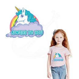 Wholesale T Shirt Decoration - Cartoon unicorn ALWAYS BE YOU child Clothing stickers 19*23cm DIY iron on patches Sweater T-shirt decoration