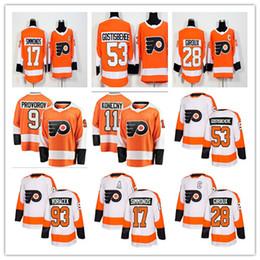 f6a7c525d 2018 Philadelphia Flyers Jerseys 28 Claude Giroux Jersey 17 Wayne Simmonds  53 Gostisbehere 19 Nolan Patrick 93 Voracek 11 Konecny 9 Provorov