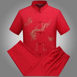 Atacado barato Kung fu uniform wushu panos tai chi formação 85% poliéster 15% algodão tang terno de