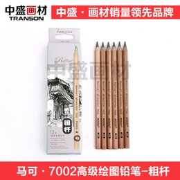 2019 lápis desenho marco Marco 7002 sênior desenho lápis grande núcleo mais grosso haste sênior esboço lápis 48 pçs / lote lápis desenho marco barato