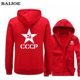2019 hoodie russo Hoodies BAIJOE Homens Único CCCP Russa URSS União Soviética Imprimir Com Capuz Mens Jaqueta de Marca Moletom Casual Treinos Masculino desconto hoodie russo