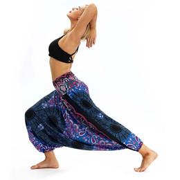 Mujer pantalón de la linterna cómodo baile yoga pantalones deportivos  tailandia elástica baile suelta pantalones de ajuste envío gratis cómodos  pantalones ... 554887831f88