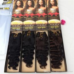"""Evertress Schokolade Tiefe Welle 1 Pack 5 stücke 178g (10 """"+ 10"""" + 12 """"+ 14"""" + Natürliche Haar Teil Verschluss) 100% Brasilianisches Menschenhaar Color1,1B, 2,4 von Fabrikanten"""