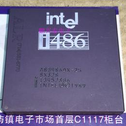Пакет cpu онлайн-A80486DX-25 SX328 / A80486DX . Используемый.  32-разрядный микроконтроллер ICs , CPGA168 штыри керамические чипы пакет , Intel i 486 старинные CPU коллекция