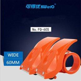 kw-fq-60s Carton Sealer dispositivo di sigillatura del nastro dispositivo di sigillatura del nastro dispositivo di sigillatura della mano destra 60mm, colore casuale da nastro adesivo a caldo fornitori