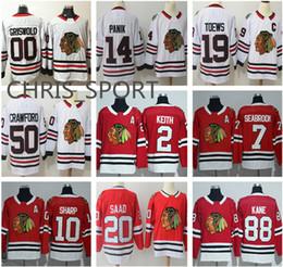Wholesale brandon saad jersey - Chicago Blackhawks premier Hockey jerseys #2 Duncan Keith 19 Jonathan Toews 20 Brandon Saad 88 Patrick Kane 10 Sharp 7 Seabrook 14 Panik
