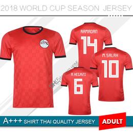 camisetas de fútbol Rebajas Camiseta de fútbol de Egipto Egipto 2018 Copa  del mundo M. 83f7751828515