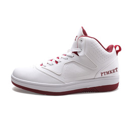 Wholesale Height Increasing Shoes China - ptmket brand Men's Basketball shoes make in china