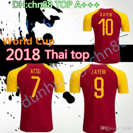 Wholesale National Africa - 2018 2019 Ghana soccer jersey thai quality 18 19 Africa national team Essien A GYAN A Ayew Asamoah football shirts