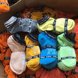Canada Amour rose cheville chaussettes sport pom-pom girls chaussette courte filles femmes coton chaussettes de sport rose baskets de skateboard dhl expédition QF018PY Offre