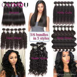vietnamese remy human hair Promo Codes - Brazilian Virgin Human Hair Bundles Kinky Curly Hair Weaves Body Deep Water Wave Straight Remy Human Hair Extension Peruvian Indian Wefts