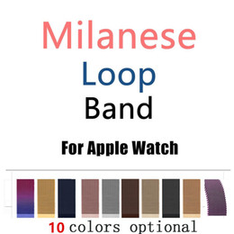 Wholesale Watch Strap Metal - Milanese Loop Band for Apple Watch 38 42mm Series 1 2 3 Stainless Steel Strap Belt Metal Wristwatch Bracelet Replacement