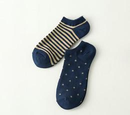 2017-18 новый жаккардовый лодка якорь мужские чулочно-носочные изделия хлопок, дышащий и цвет доказательство невидимые носки для взрослых, чтобы поглотить пот от