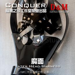 (DM1035) Hecho a mano puro 100% natural de látex cabeza arnés bondage fetish banding accesorio equipo desde fabricantes