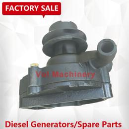 Wholesale Unit Engine - Diesel generator water pump unit for weifang engine 495D K4100D K4100ZD type genset 30kw 40kw type