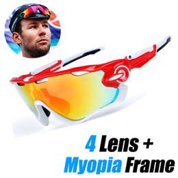 b57277e7b31 Mountain Velo Occhiali polarizzati Jaw Breaker Occhiali da sole Uomo Donna  MTB Ciclismo Occhiali JBR Occhiali da sole con miopia Telaio