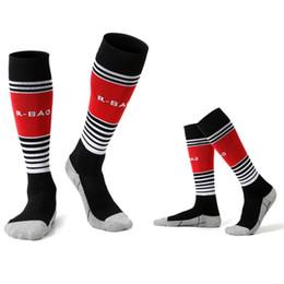 Deutschland Fußball Socken Handtuch Boden Jugend Fußball Socken lange Röhre 8-13 Jahre alten Knöchelschutz hohe elastische Gummiband supplier football rubber bands Versorgung
