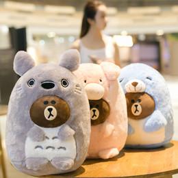 Морские собаки онлайн-Чёрный LINE Плюшевый коричневый медведь Transform Sea Dog / Pink Piggy / Тоторо / Пингвин / Обезьяна Фаршированные животные Игрушка Anime Brown Bear Doll Kids Gift