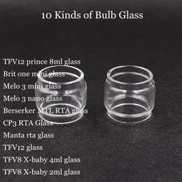 Жир расширить расширение Замена лампы стеклянная трубка для ребенка принц Реза Брит один мини Мело 3 нано Берсерк MTL RTA TFV8 х ребенок от