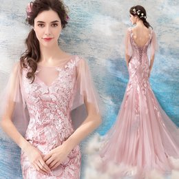 Argentina 2018 Lace Mermaid Blush Prom Dresses Sheer Neck Tulle Vestidos de noche Sexy Lace Up Dama de honor formal Vestidos de fiesta Suministro