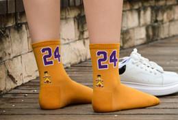 Wholesale Arabic Cartoon - Cartoon Funny Boys girls sports socks thicken sock unisex kobe 23 USA basketball Arabic numerals Rajon Tim