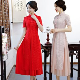 Women Elegance Long Cheongsam Short Sleeve Lace Chinese Traditional Dress  Lady Red Ancient Qipao Wedding Party Dresses 90 83b86281ffc4